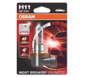 OSRAM H11 halogēna spuldzes NIGHT BREAKER UNLIMITED / Spilgtums  110% / Stara garums  40m 4052899016804 :: OSRAM NIGHT BREAKER