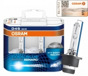 OSRAM D4S ksenona spuldzes (x2) COOL BLUE INTENSE 4052899431850  :: OSRAM COOL BLUE INTENSE XENARC